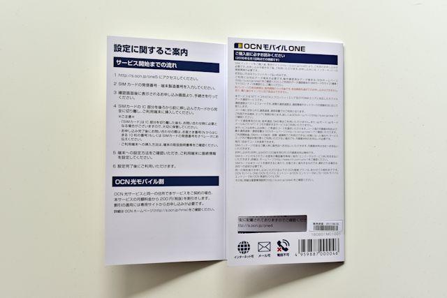 ocn-form06-02