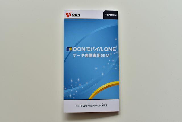 ocn-form07