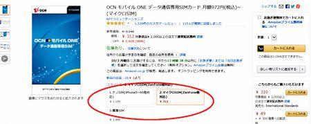 ocn-form13
