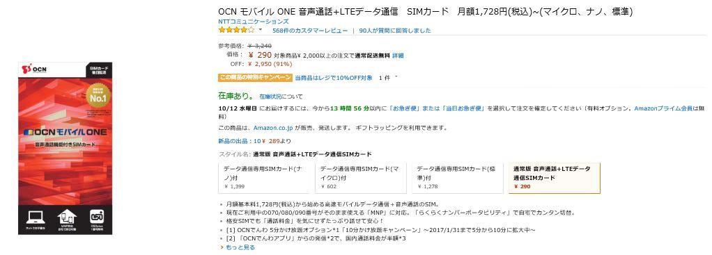 ocn-form24